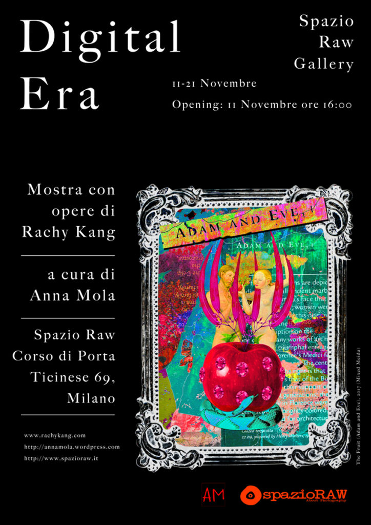 Digital Era mostra spazioraw Milano